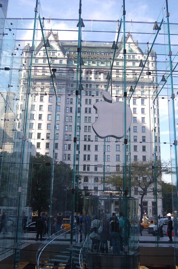 Ein Spaziergang auf der Fifth Avenue - NewYork.de